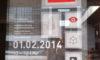 Dessau Design Show